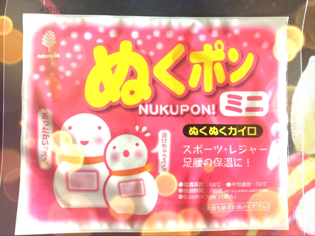 ❖KIYOU日本暖宝宝 取暖贴   迷你型 10枚入
