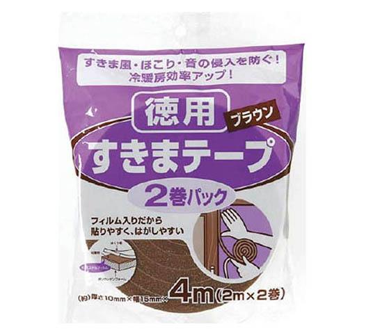 SEIWA-PRO日本Nitomus缝隙胶带棕色窄4m(该商品仅做现货不接预定单,请知悉!!!)