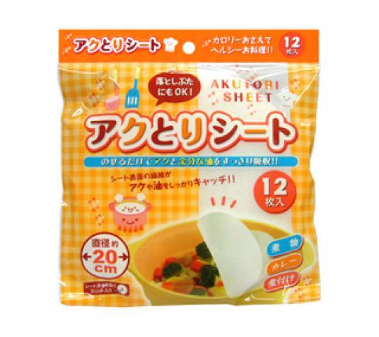 komoda日本浮沫吸纸