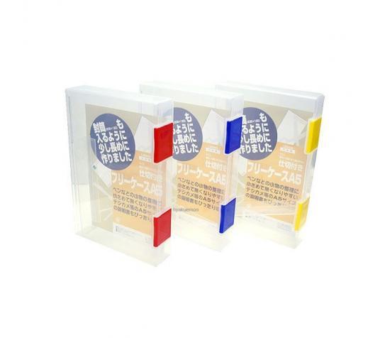 sanada日本文件收纳盒 A5尺寸(颜色随机)