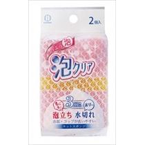 【控价】KOKUBO日本3580 洗澡海绵2P