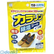 【控价】KOKUBO日本鞋子除湿用