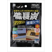 【控价】KOKUBO日本除湿 除臭 炭除湿包