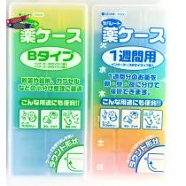 izumi日本便携小型药物盒