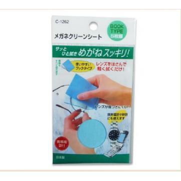 ❖sanada日本眼镜擦拭布 眼镜布 高档品擦拭布(5P)
