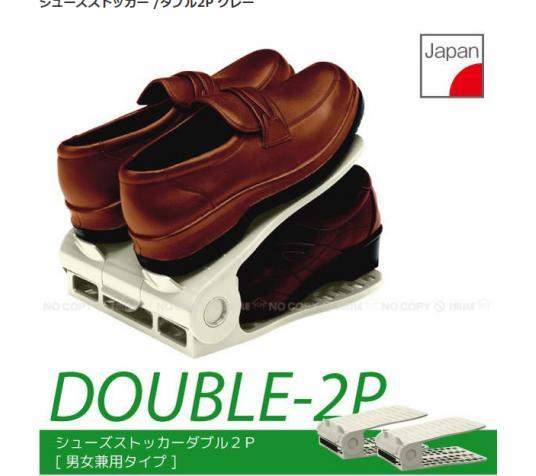 SANKO日本鞋架(2组)