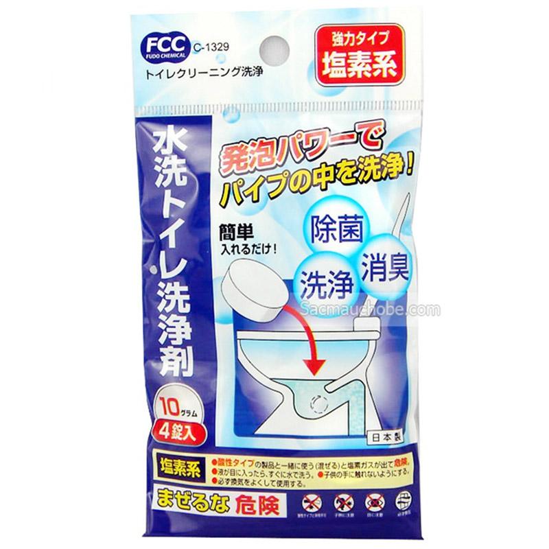 ★SANADA日本马桶清洁剂 马桶洗涤剂  卫生间马桶除垢剂(片状)
