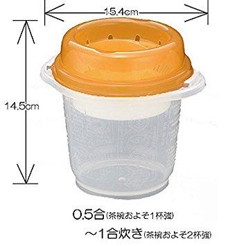 INOMATA日本淘米蒸饭一体锅