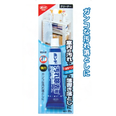 SEIWA-PRO日本室内墙壁污渍涂鸦清洁剂 去污剂墙壁清洁剂