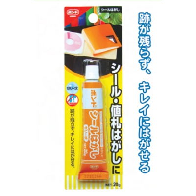 SEIWA-PRO日本黏胶去除剂 不干胶祛除剂 除胶剂 挡风玻璃去除胶剂玻璃胶去除剂