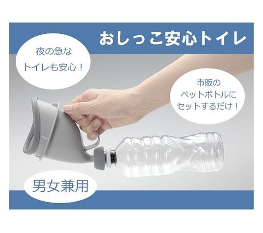 SANKO日本安心便携厕所(男女兼用)