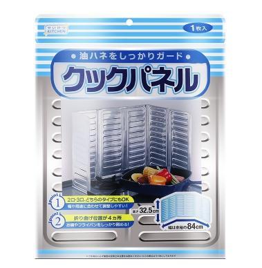 MARUKI日本灶台铝箔隔油板 挡油板❤