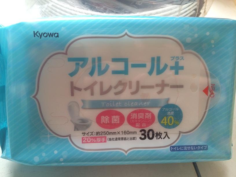KYOWA日本马桶清洁消毒湿巾 30P