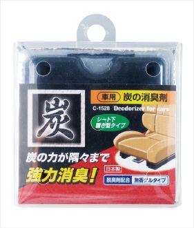 sanada日本车用消臭炭
