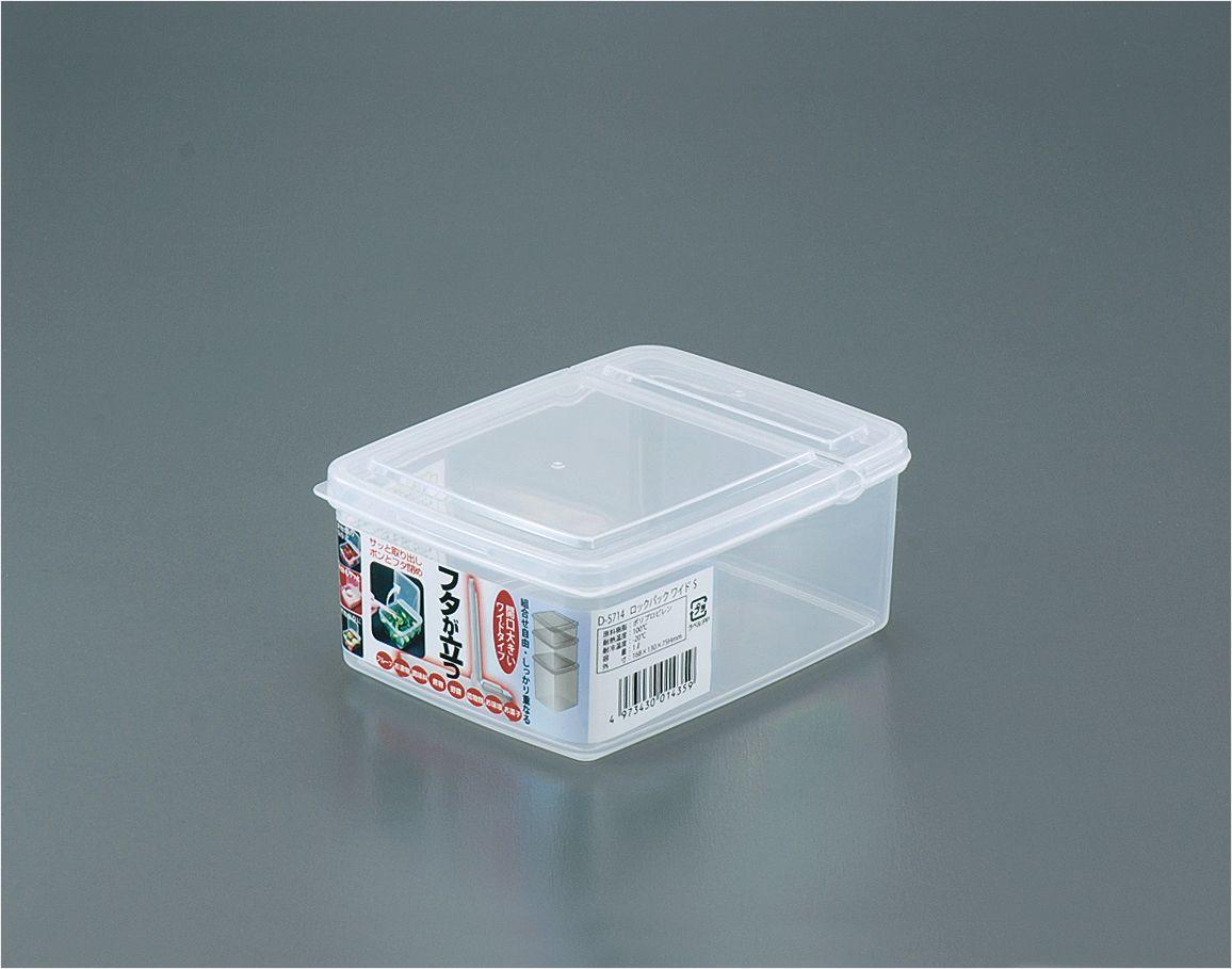 sanada日本塑料保鲜盒750ML