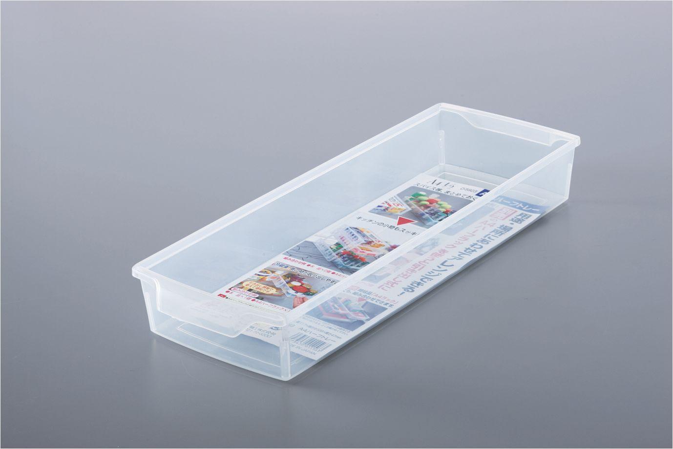 sanada日本塑料 收纳盒