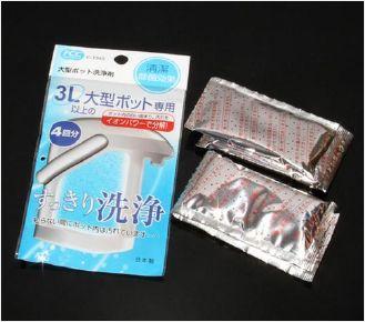 SANADA日本热水瓶清洁剂(固体)