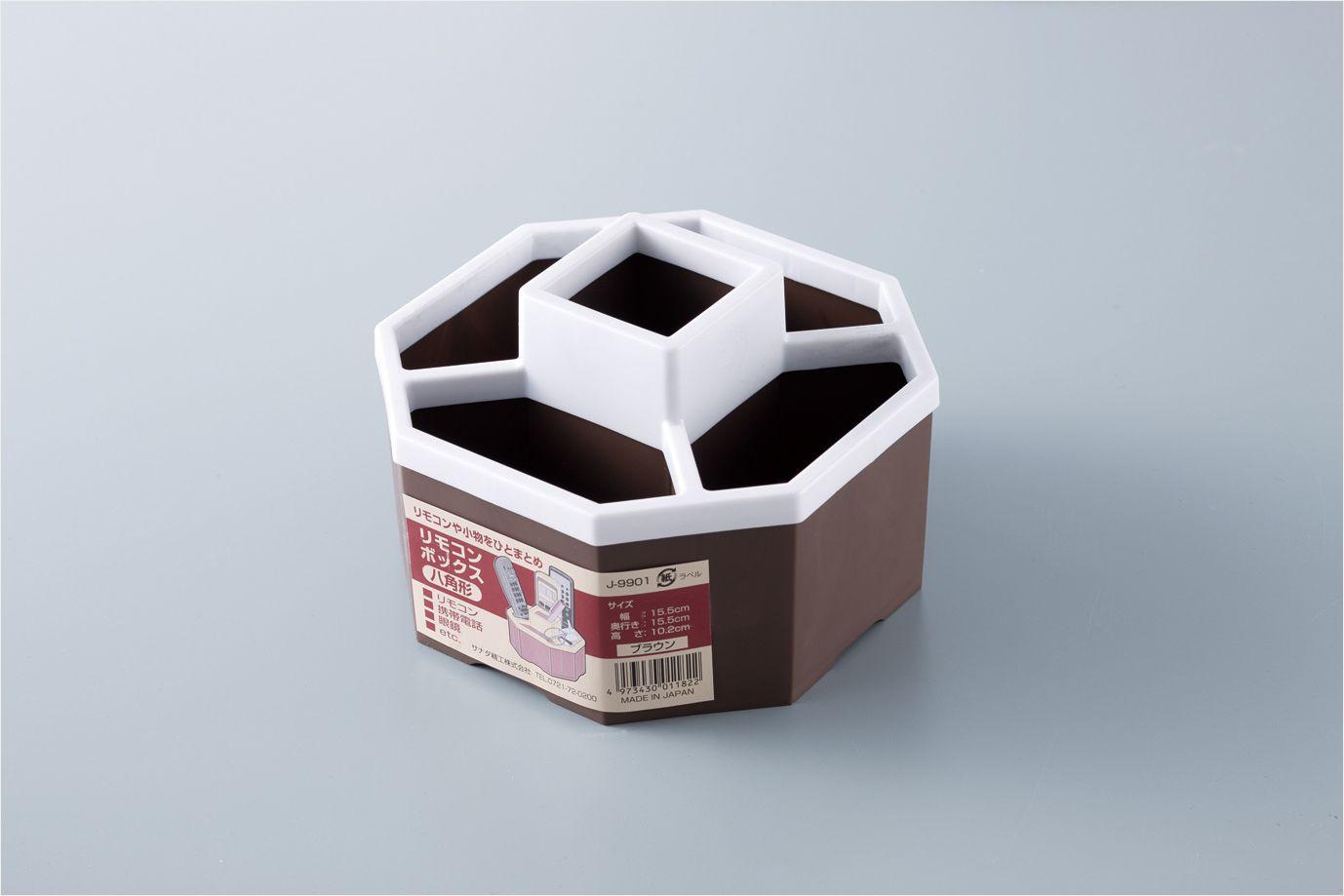 sanada日本遥控器收纳盒