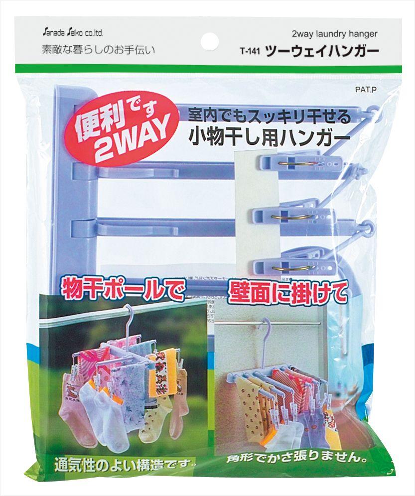 sanada日本多用途衣架#塑料晾衣架