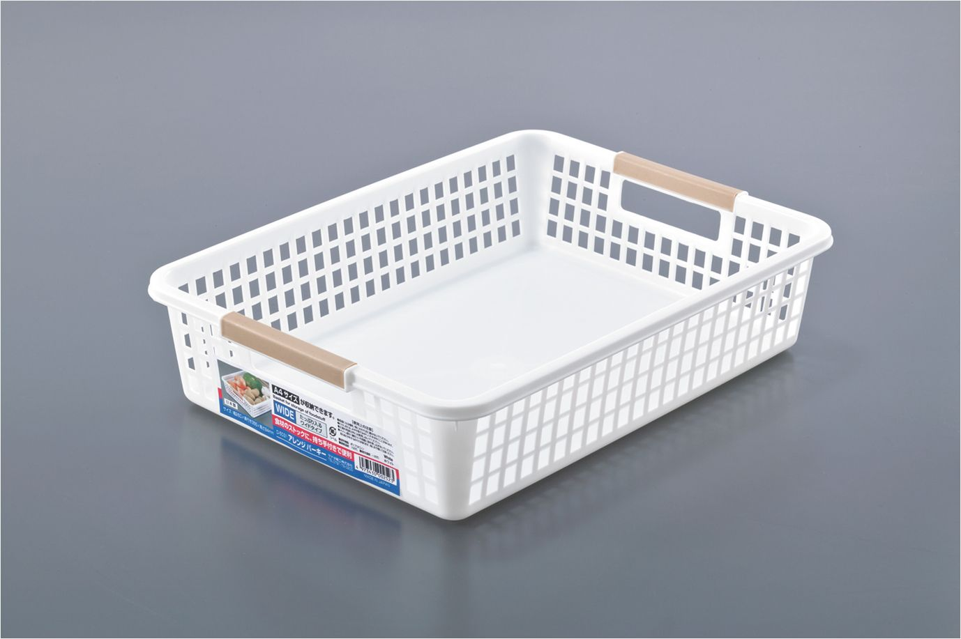 ▶SANADA日本网格塑料收纳筐 冰箱收纳篮  厨房蔬菜沥水蓝