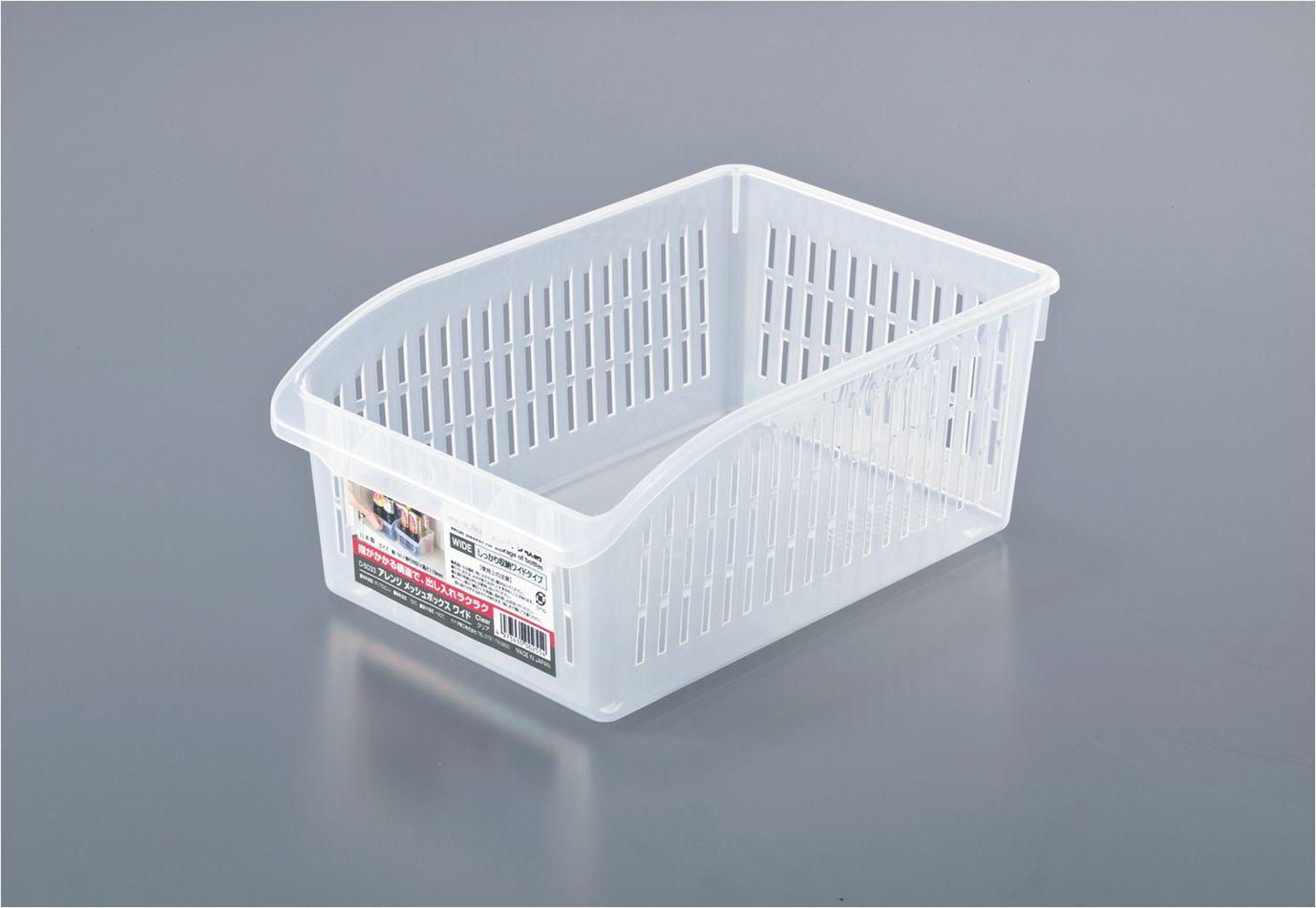 sanada日本塑料收纳筐