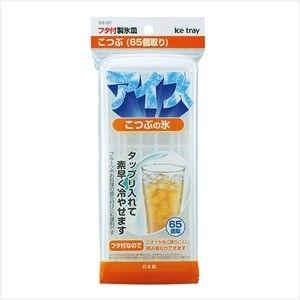 sanada日本小冰格(65格)