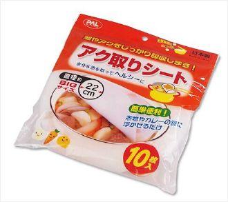 SEIWA-PRO日本10片装吸油膜