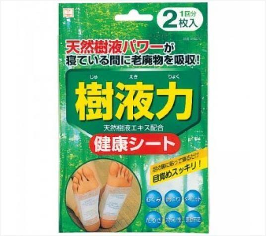 【控价】kokubo日本足部排毒贴(树液)