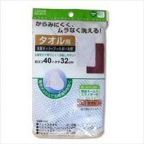 【控价】KOKUBO日本球形洗衣袋(毛巾用)