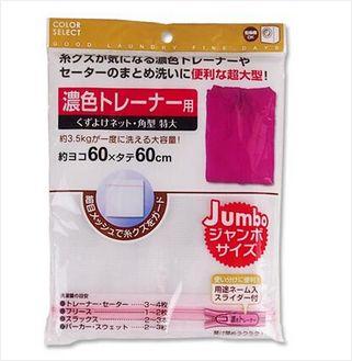 【控价】KOKUBO日本大物件洗衣袋