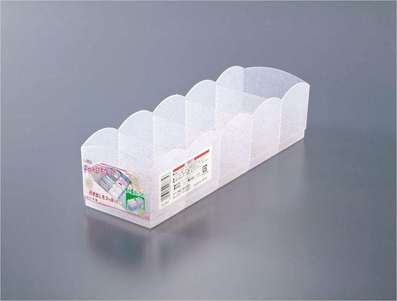 sanada日本袜子收纳盒(粉色)1.1L