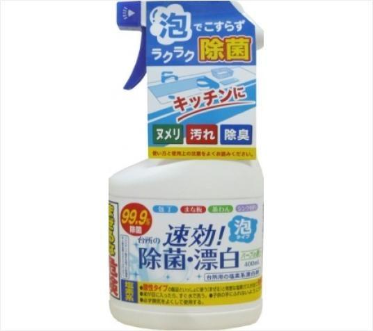 ROCKET日本厨房清洁剂400ml(该商品仅做现货不接预定单,请知悉!!!)厨房清洁剂