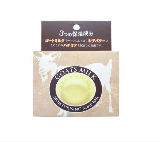 ROCKET日本羊油美容皂(保湿)(马来西亚产)(该商品仅做现货不接预定单,请知悉!!!)