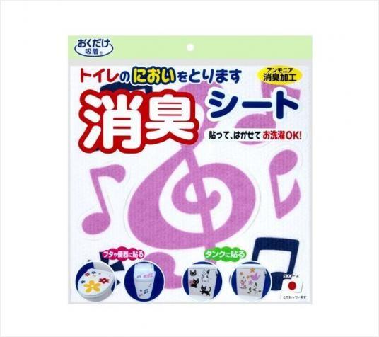 SANKO-GP日本消臭贴(音乐)