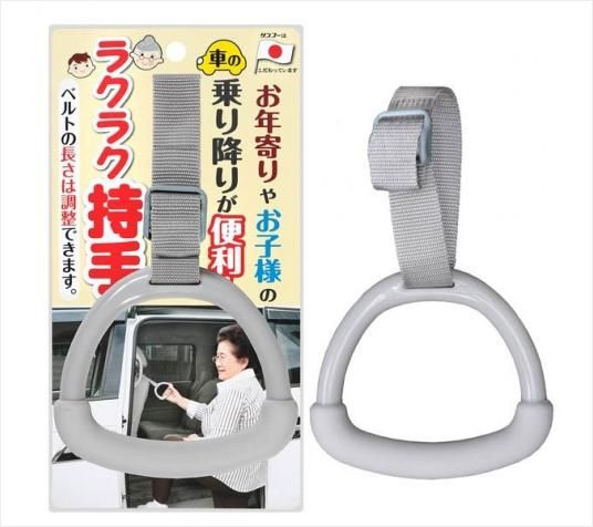 SANKO-GP日本乘车把手