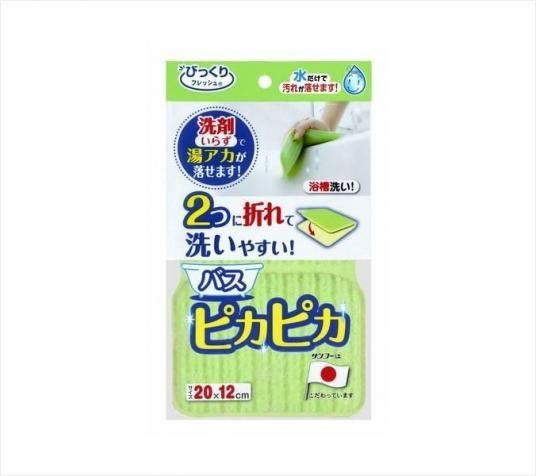 SANKO-GP日本浴缸擦(绿色)