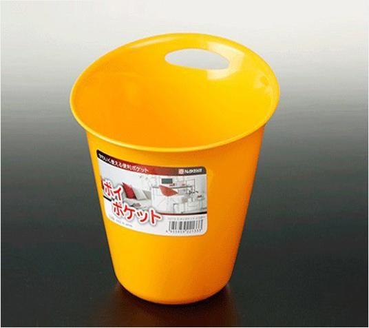 NAKAYA日本彩色挂壁垃圾桶(橙色)