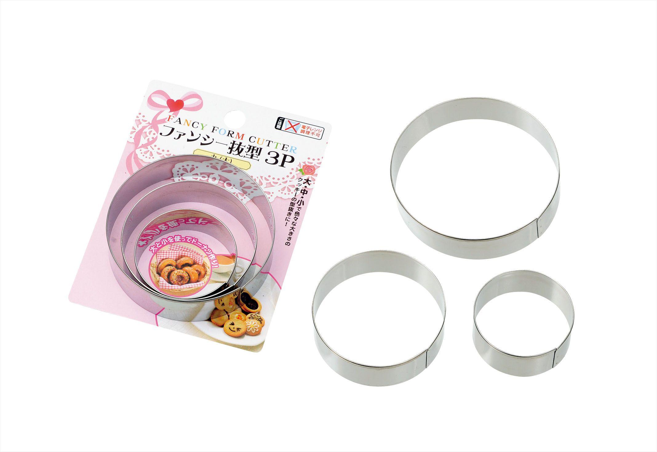 ECHO日本饼干膜(3P)