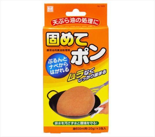 【控价】KOKUBO日本油处理剂