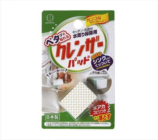 【控价】KOKUBO日本清洁海绵,水池清洁抛光海绵