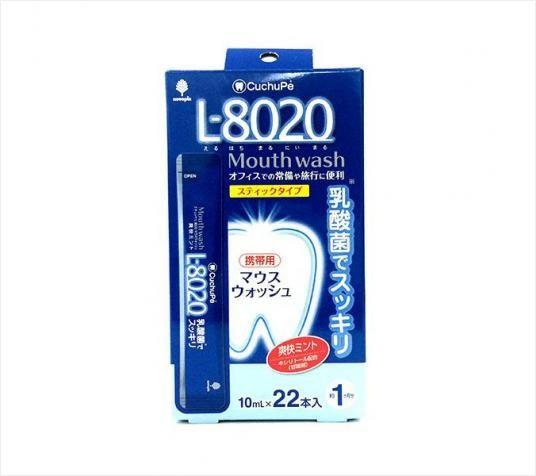 KOKUBO日本便携式漱口水(22支入)(该商品仅做现货不接预定单,请知悉!!!)