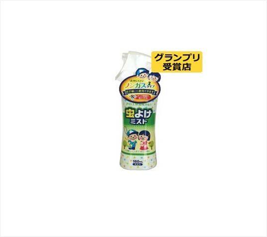 【控价】KOKUBO日本幼儿防蚊喷雾剂160ml