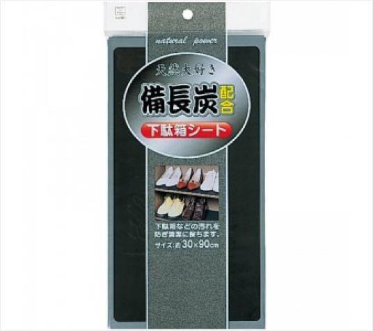 【控价】KOKUBO日本备长炭 鞋柜用吸味垫鞋柜除臭垫