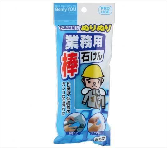 【控價】KOKUBO日本去重油汙皂洗衣皂