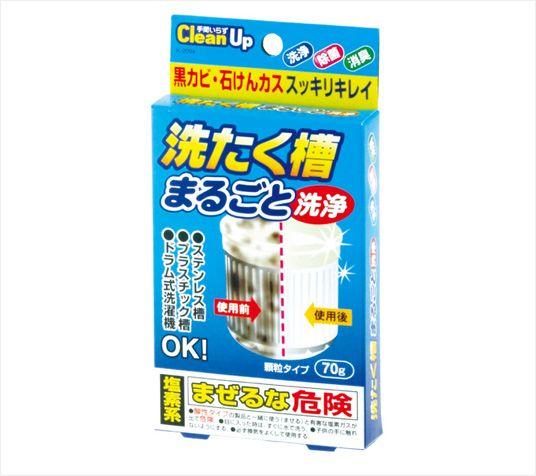 ★【控价】KOKUBO日本洗衣槽洗洗剂 洗衣机清洁剂 粉末状 70g(产品价格有所下调 0228)