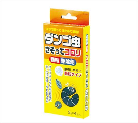 【控价】KOKUBO日本蚊虫驱除剂(该商品仅做现货不接预定单,请知悉!!!)