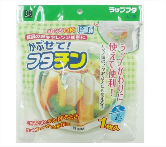【控价】KOKUBO日本微波炉用食物盖大号微波炉加热盖