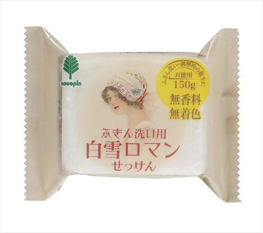 【控价】KOKUBO日本除油污肥皂洗抹布去腥味洗手香皂清洁皂厨房皂