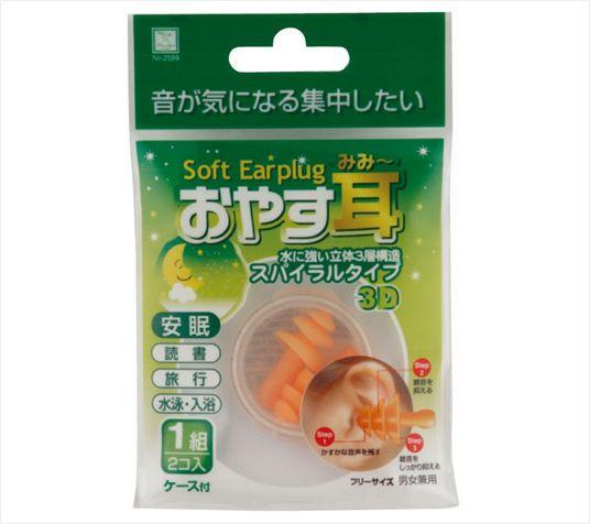 【控价】KOKUBO日本超软螺旋耳塞(价格之前标错,有上调,下单注意)