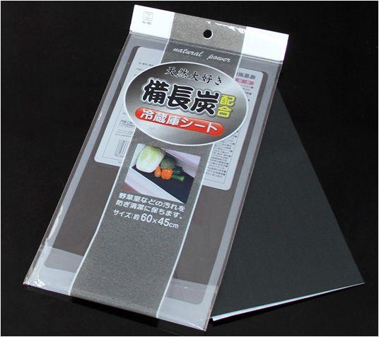 【控价】KOKUBO日本竹炭防潮垫-冰箱